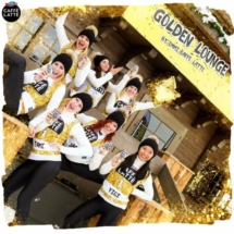Emmi_Girls